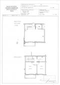 GUIDONIA CENTRO - Appartamento su due livelli A15